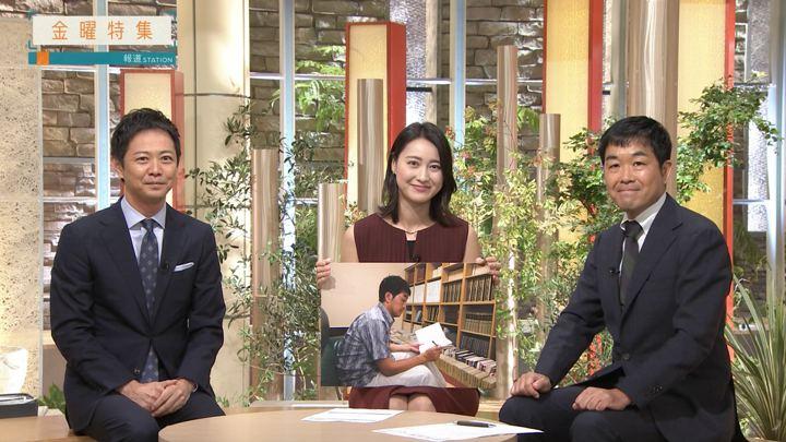 2018年08月10日小川彩佳の画像25枚目