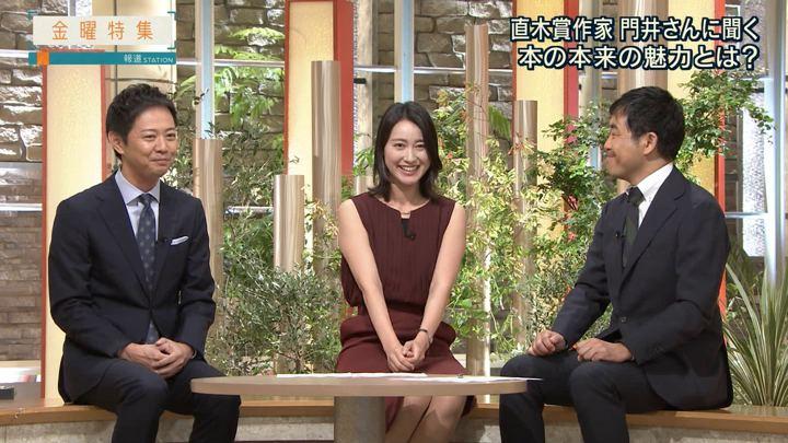 2018年08月10日小川彩佳の画像26枚目
