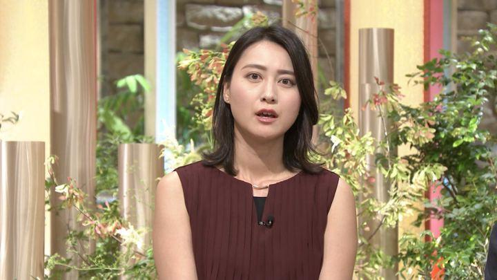 2018年08月10日小川彩佳の画像28枚目