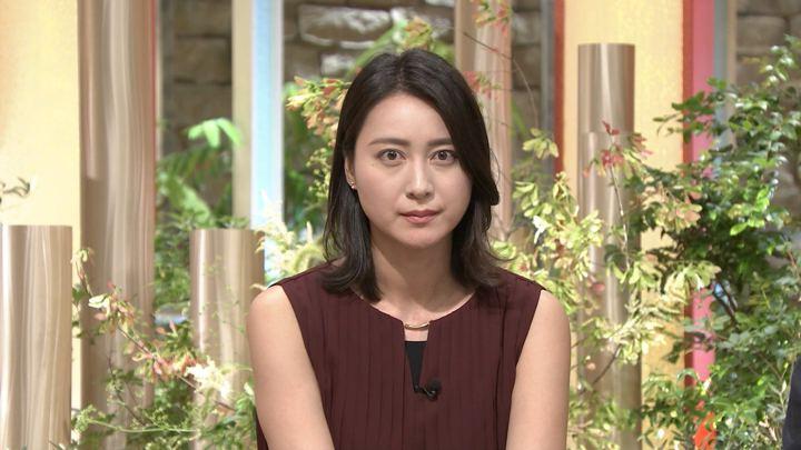 2018年08月10日小川彩佳の画像29枚目