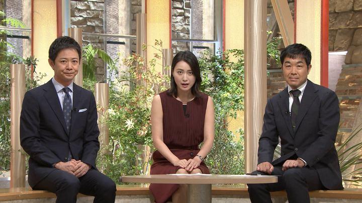 2018年08月10日小川彩佳の画像30枚目