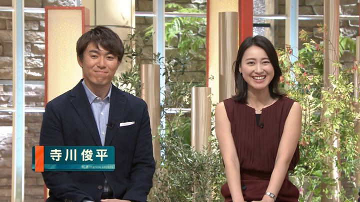 2018年08月10日小川彩佳の画像31枚目