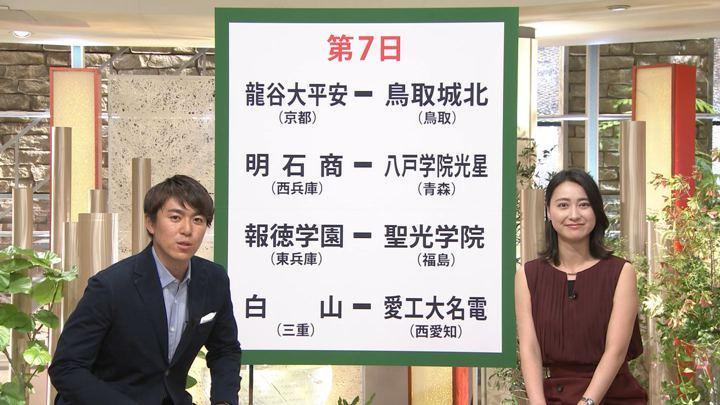 2018年08月10日小川彩佳の画像32枚目