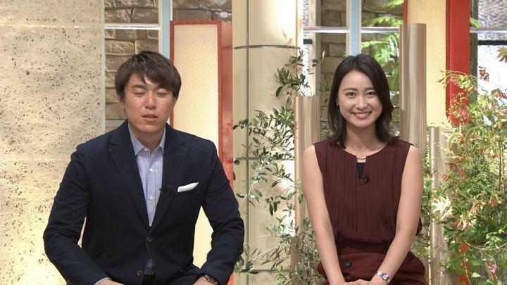 2018年08月10日小川彩佳の画像33枚目