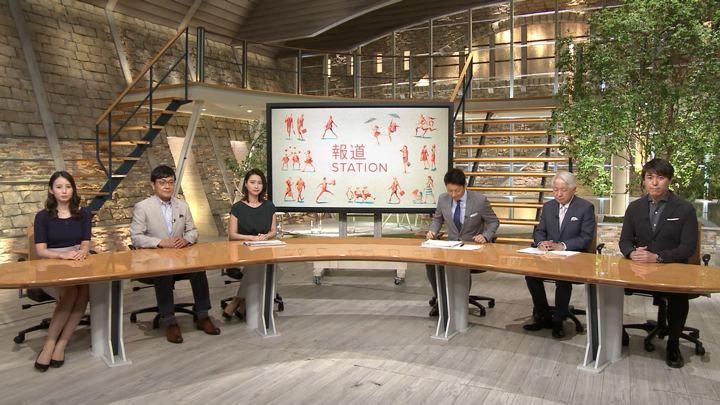 2018年08月13日小川彩佳の画像01枚目