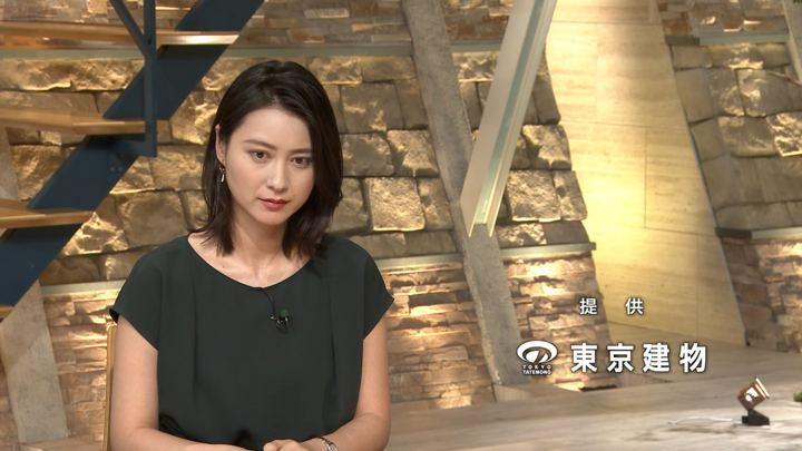 2018年08月13日小川彩佳の画像10枚目