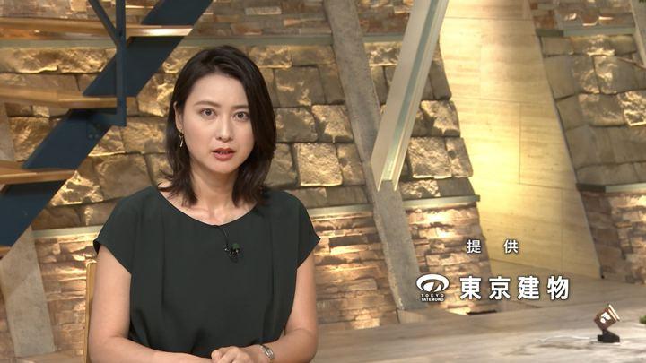 2018年08月13日小川彩佳の画像11枚目