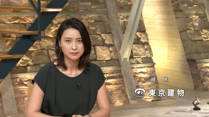 2018年08月13日小川彩佳の画像12枚目