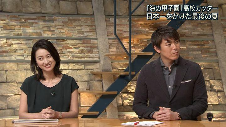 2018年08月13日小川彩佳の画像14枚目