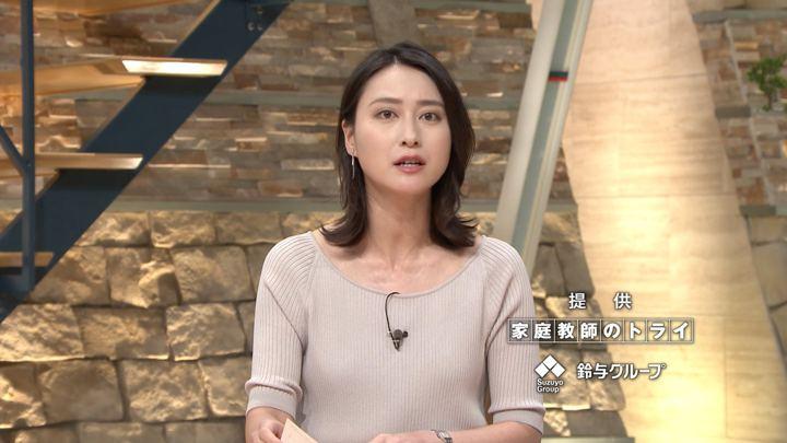 2018年08月14日小川彩佳の画像07枚目