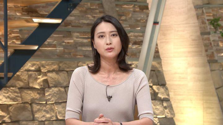 2018年08月14日小川彩佳の画像10枚目