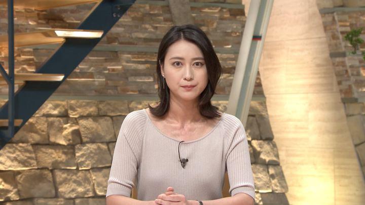 2018年08月14日小川彩佳の画像11枚目