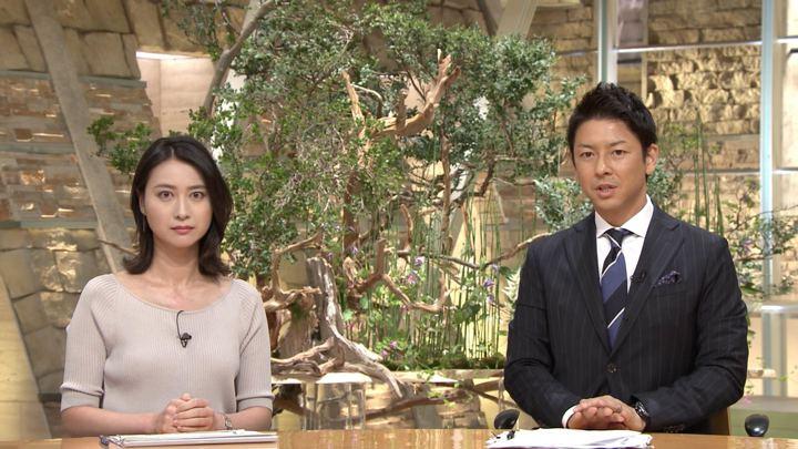 2018年08月14日小川彩佳の画像14枚目
