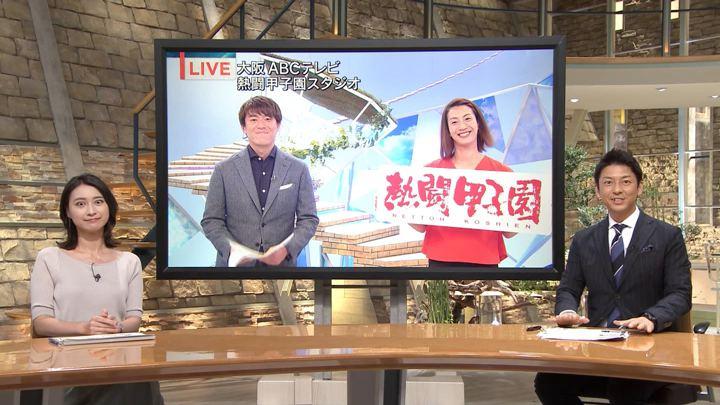 2018年08月14日小川彩佳の画像16枚目