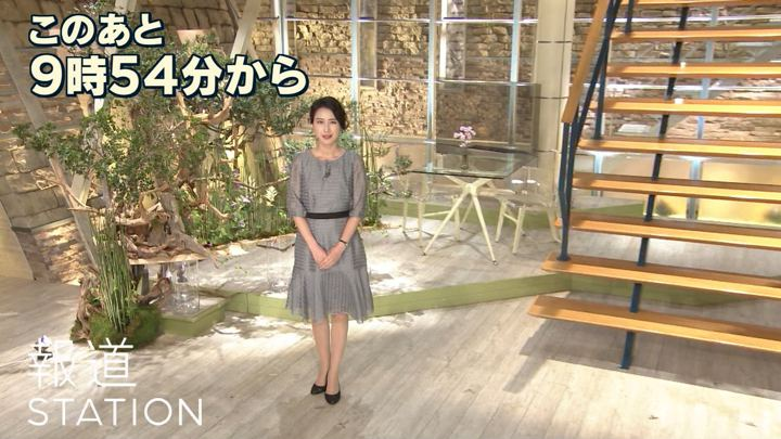 2018年08月15日小川彩佳の画像01枚目