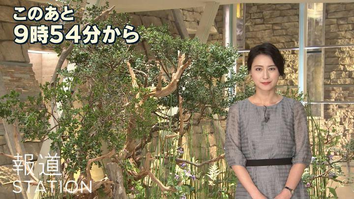 2018年08月15日小川彩佳の画像02枚目