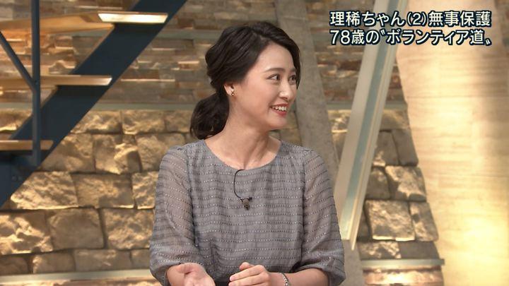 2018年08月15日小川彩佳の画像08枚目