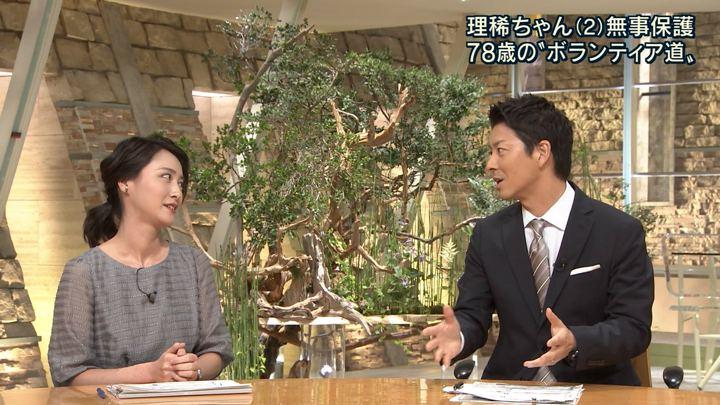 2018年08月15日小川彩佳の画像09枚目