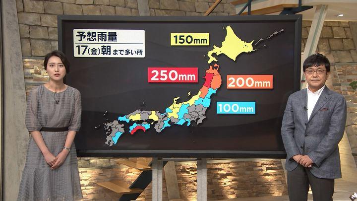 2018年08月15日小川彩佳の画像12枚目