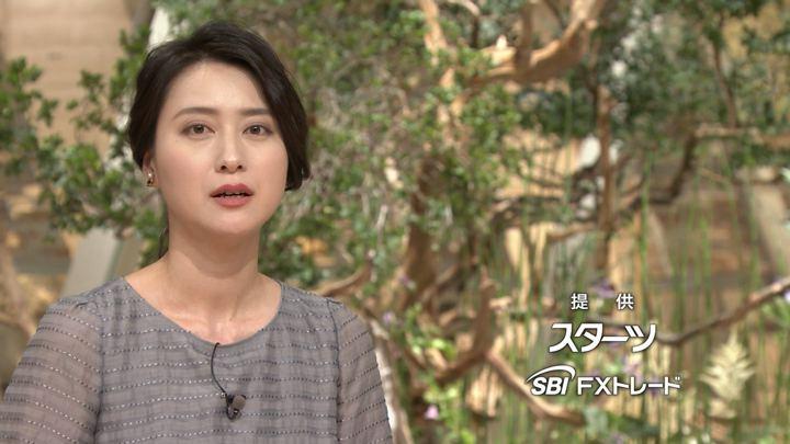 2018年08月15日小川彩佳の画像16枚目