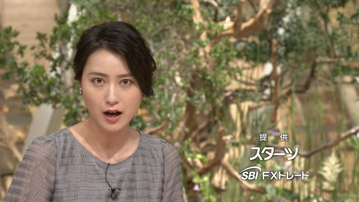 2018年08月15日小川彩佳の画像17枚目