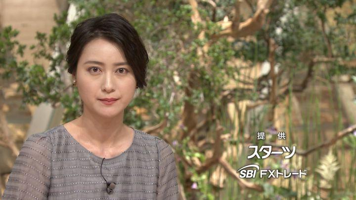 2018年08月15日小川彩佳の画像18枚目