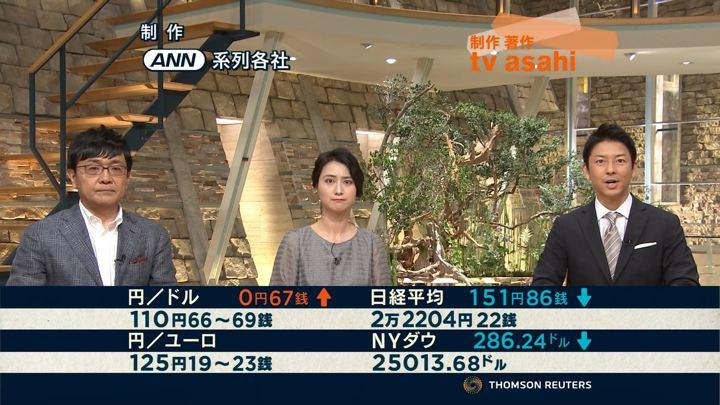 2018年08月15日小川彩佳の画像20枚目
