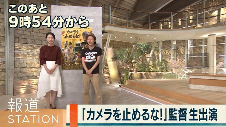 2018年08月17日小川彩佳の画像01枚目