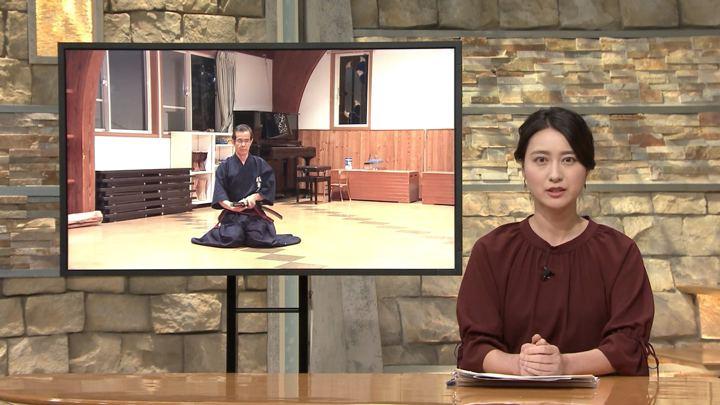 2018年08月17日小川彩佳の画像09枚目
