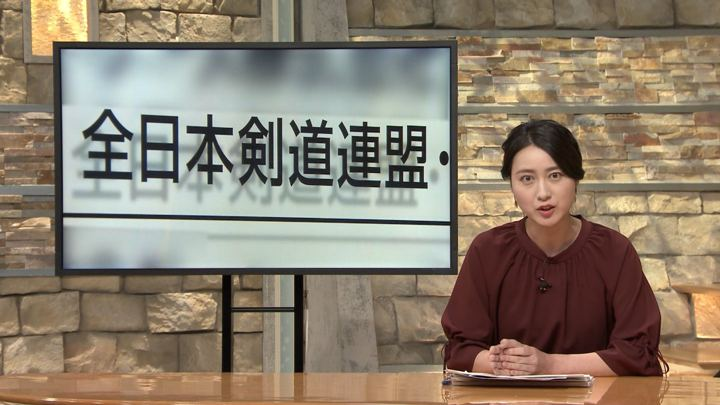 2018年08月17日小川彩佳の画像11枚目