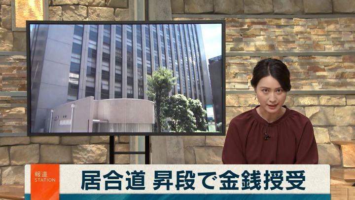 2018年08月17日小川彩佳の画像12枚目