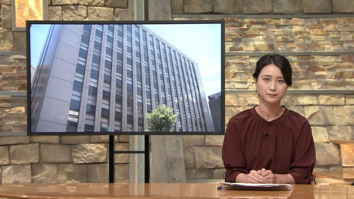 2018年08月17日小川彩佳の画像13枚目