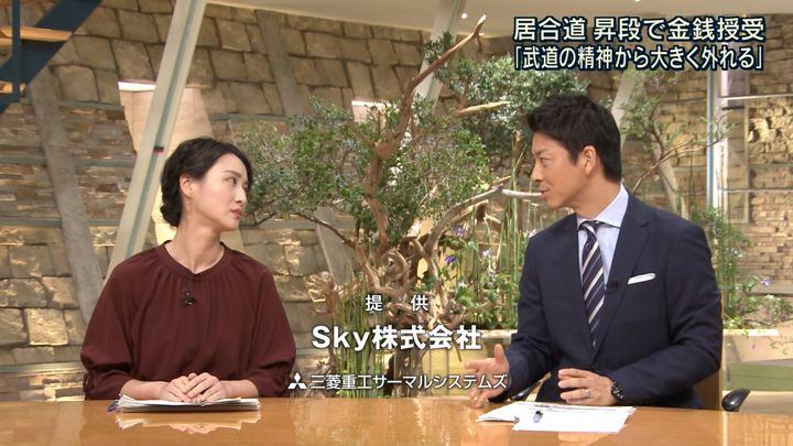 2018年08月17日小川彩佳の画像14枚目