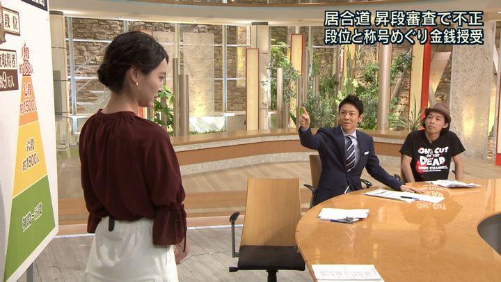 2018年08月17日小川彩佳の画像20枚目