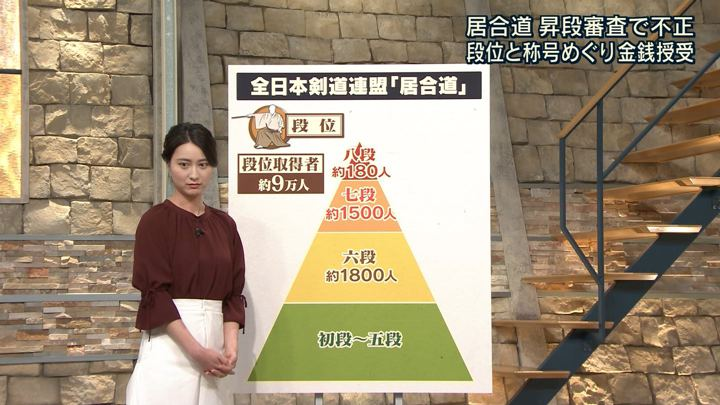 2018年08月17日小川彩佳の画像21枚目