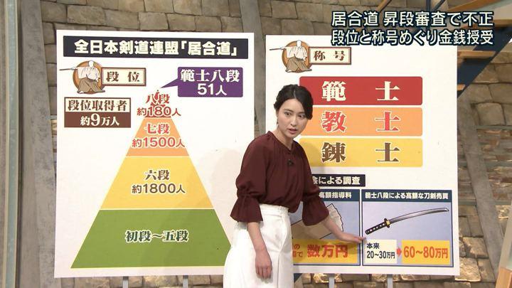2018年08月17日小川彩佳の画像23枚目