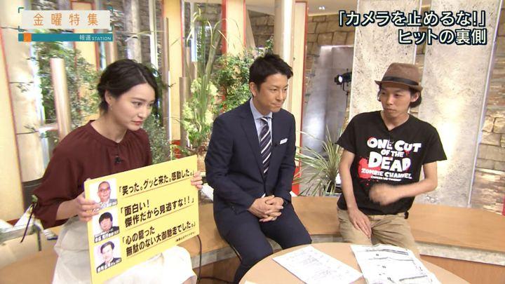 2018年08月17日小川彩佳の画像25枚目