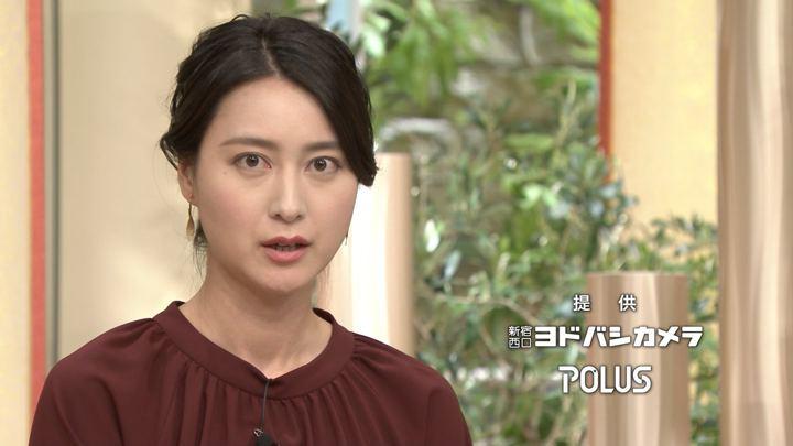 2018年08月17日小川彩佳の画像29枚目