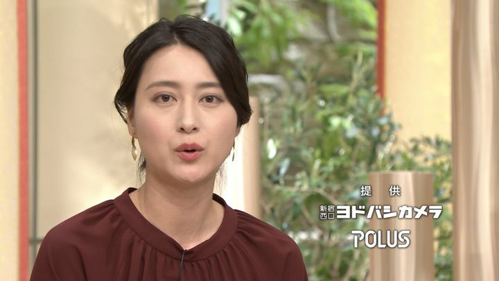2018年08月17日小川彩佳の画像30枚目