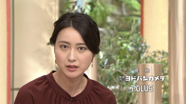 2018年08月17日小川彩佳の画像31枚目