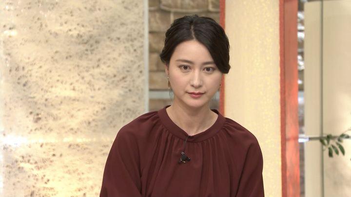 2018年08月17日小川彩佳の画像33枚目