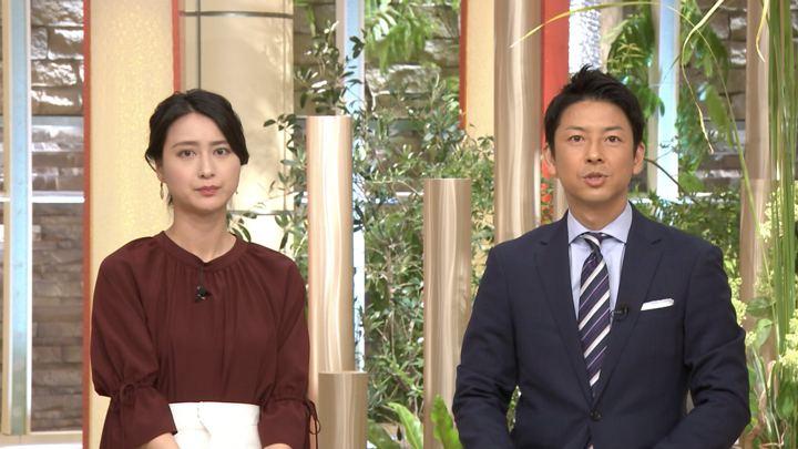 2018年08月17日小川彩佳の画像36枚目