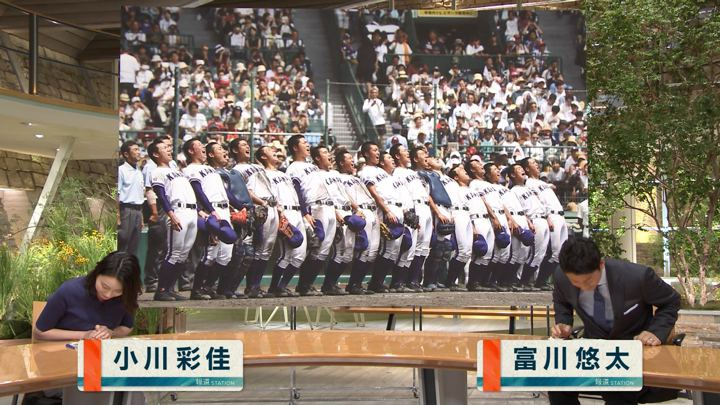 2018年08月20日小川彩佳の画像03枚目