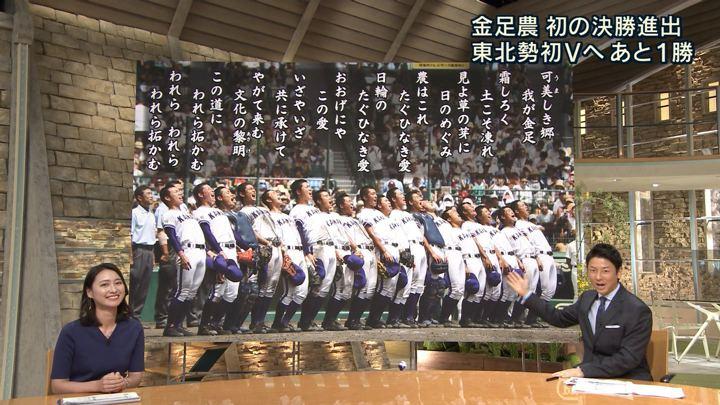 2018年08月20日小川彩佳の画像05枚目