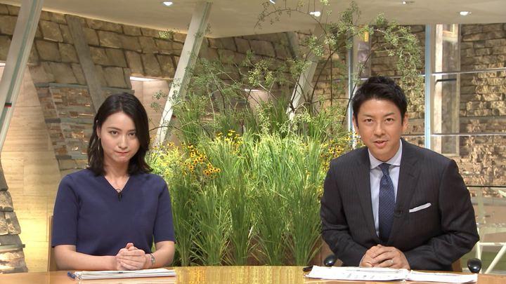 2018年08月20日小川彩佳の画像11枚目