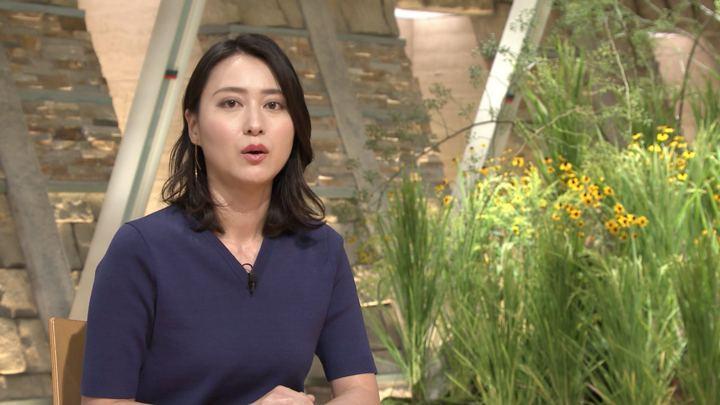 2018年08月20日小川彩佳の画像13枚目