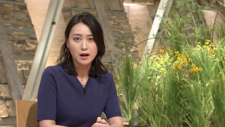 2018年08月20日小川彩佳の画像14枚目