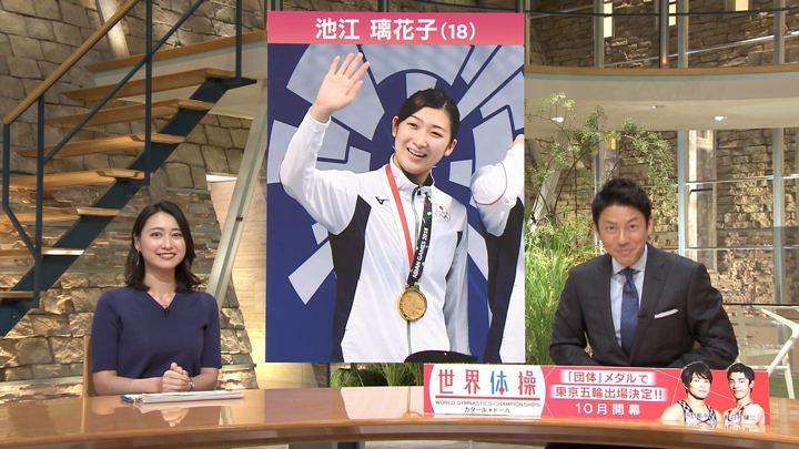 2018年08月20日小川彩佳の画像20枚目