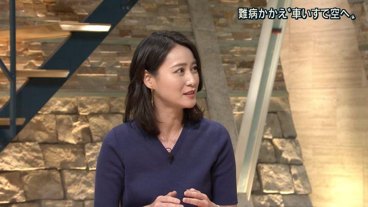2018年08月20日小川彩佳の画像21枚目