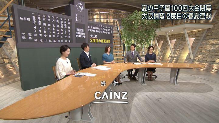 2018年08月21日小川彩佳の画像03枚目